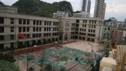 上海都司路小学