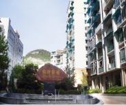 上海锦秀家园